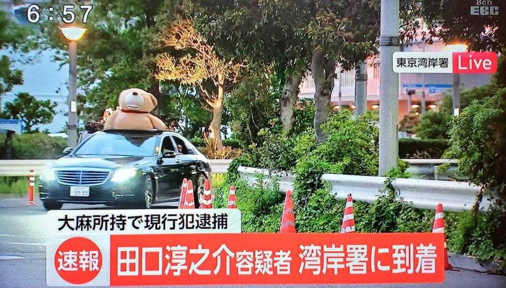 田口淳之介と小嶺麗奈を先導するクマの正体!車両やぬいぐるみは何なのか?
