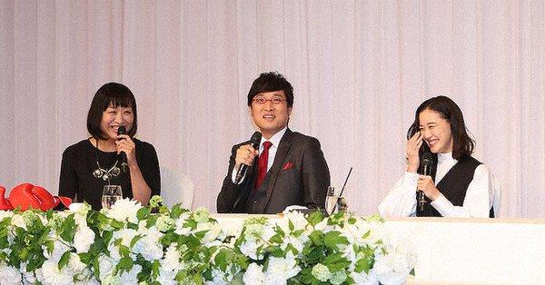 蒼井優と山里亮太さんの結婚会見