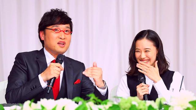 山ちゃんと蒼井優の新婚旅行はどこ?