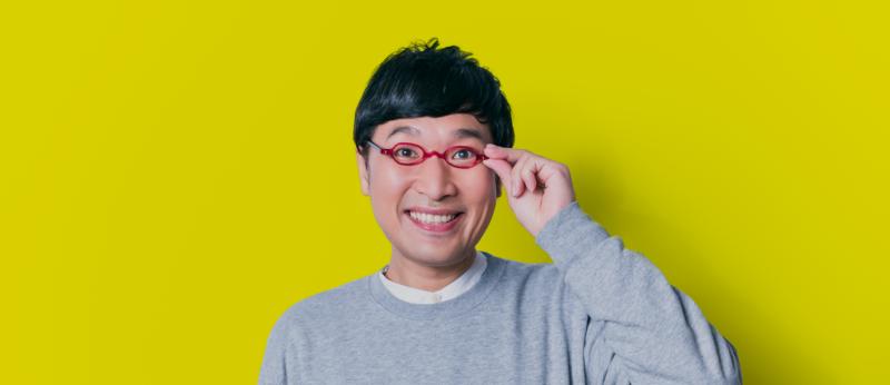 山里亮太の年収は5,000万円オーバー