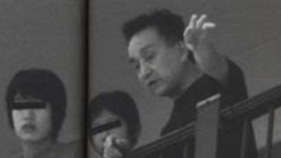 東京高裁での二審判決はジャニー喜多川の同性愛行為が認定