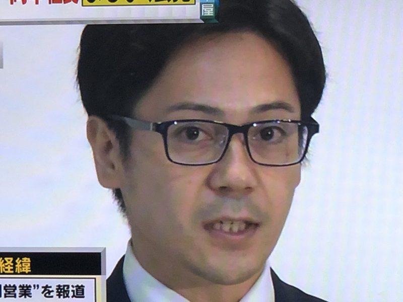 吉本興業の顧問弁護士「小林良太」の経歴や学歴は?