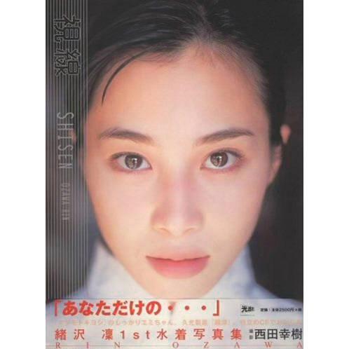 加藤浩次の美人妻は元モデル・⼥優の緒沢凛さん
