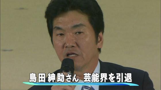 島田紳助さんが引退会見を開いた時