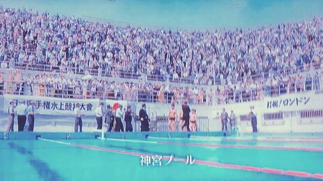 裏オリンピックとは?いだてんで北島康介が演じた古橋廣之進の幻の金メダル