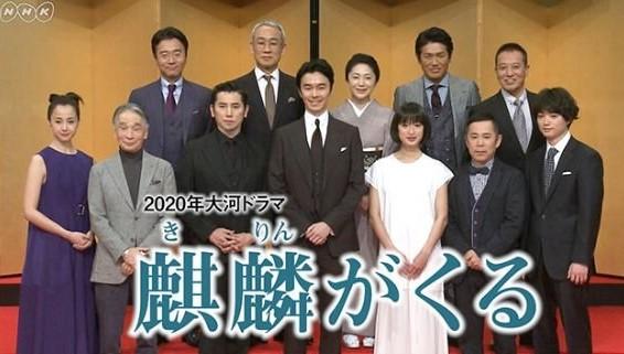 大河ドラマ「麒麟がくる」は放送延期か?収録分は放送か?