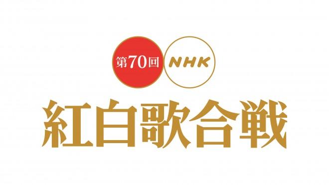 NHK紅白ウラトークチャンネルまとめ