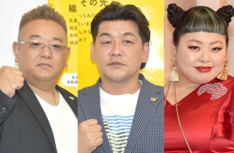 NHK紅白ウラトークチャンネル2018司会はサンドウィッチマンと渡辺直美