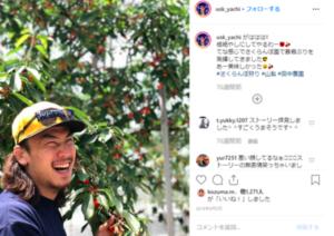 川口春奈と矢地祐介のさくらんぼ狩りデート