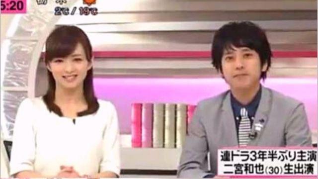二宮和也と伊藤綾子の馴れ初めはVS嵐?同棲&妊活で妊娠結婚は間近!?