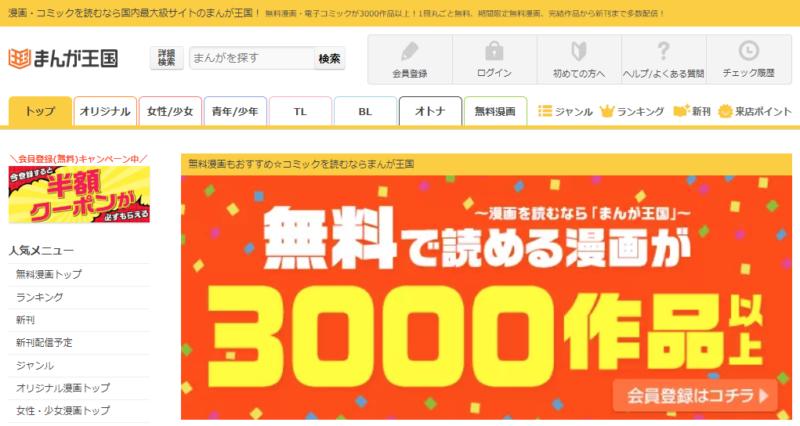 https://click.j-a-net.jp/1809507/736107/