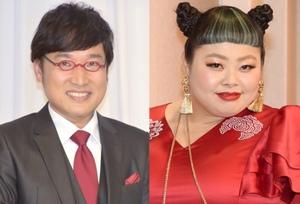 NHK紅白ウラトークチャンネル2019司会は山里亮太と渡辺直美
