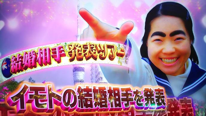 イモトアヤコ結婚・妊娠・番組に注目