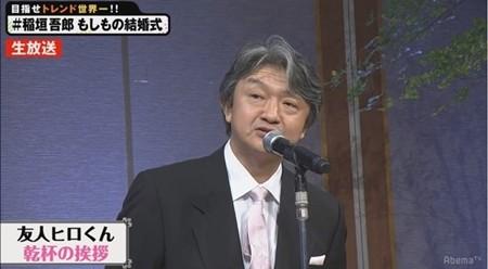稲垣吾郎の疑似結婚式でヒロくんがスピーチ