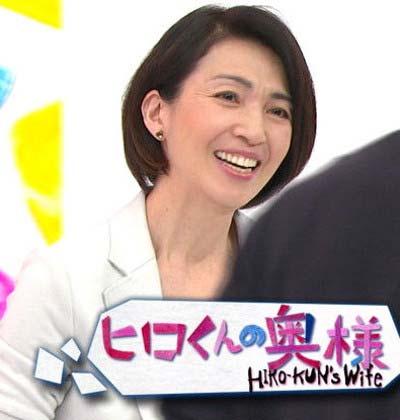 稲垣吾郎半同居人ヒロくんの嫁
