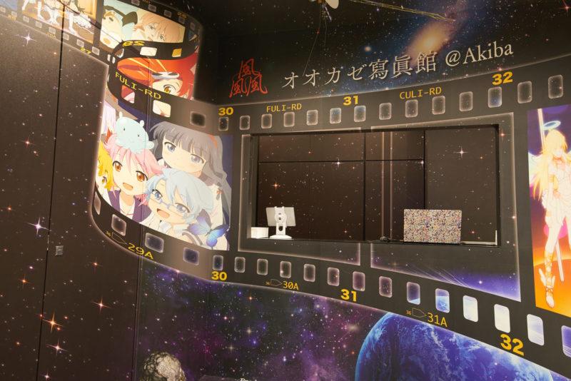 巻智博のコスプレ撮影スタジオ