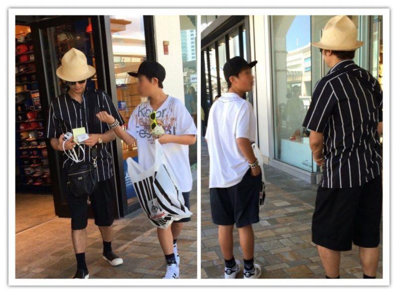 ハワイで香取慎吾と子供を目撃