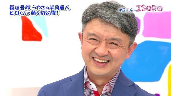 稲垣吾郎半同居人ヒロくん
