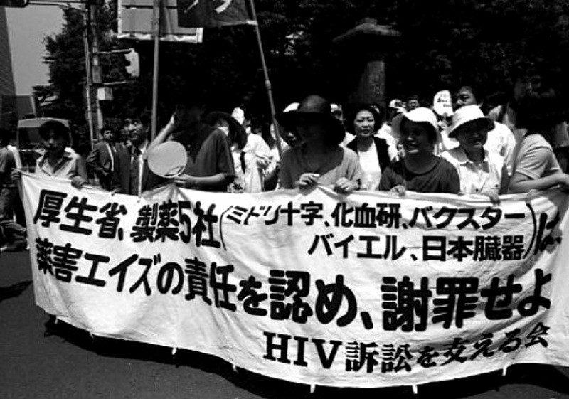 弘中弁護士が担当した薬害エイズ事件