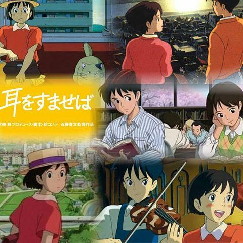 耳をすませばの舞台は東京聖蹟桜ヶ丘