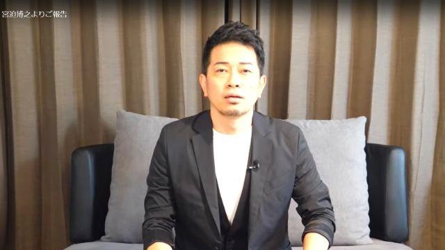 宮迫博之は謝罪動画でユーチューバーデビュー?協力有名クリエイターはヒカル!
