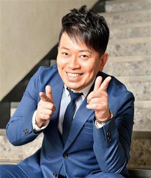 宮迫博之が謝罪動画でユーチューバーデビュー