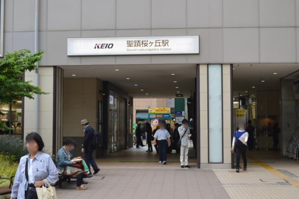 耳をすませばの聖地・ロケ地の聖蹟桜ヶ丘駅
