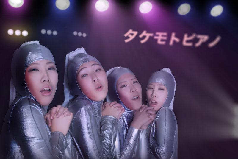 タケモトピアノCMの女性ダンサー