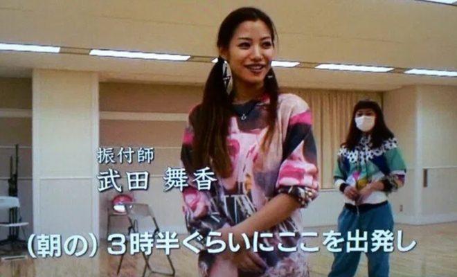 武田舞香は美人ダンサー&振付師