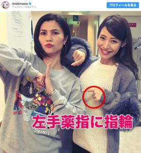 中居正広と武田舞香の婚約指輪