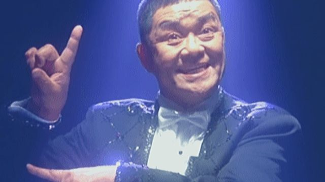 タケモトピアノCM出演者は誰?ダンサーや俳優・財津一郎の現在!