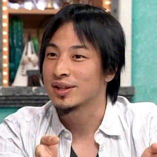 2ちゃんねるを開設した西村博之さん