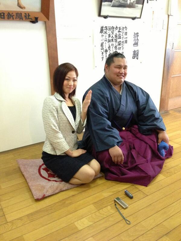 幸せそうな松鳳山とあいさん