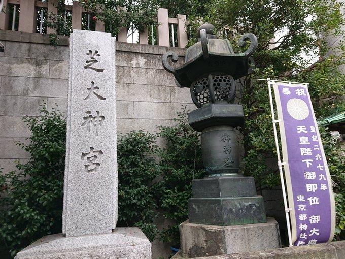 パワースポットの神社