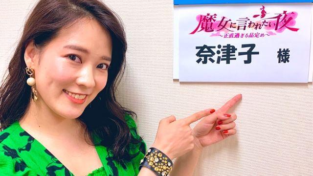 家電女優・奈津子は元アイドル!自宅リビングがスゴイ!経歴や結婚まとめ