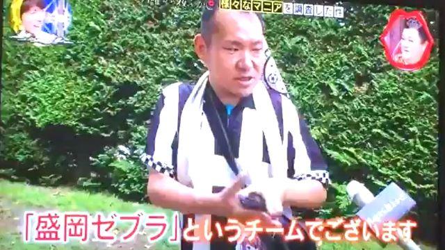 盛岡ゼブラの斎藤さんが発達障害って本当?バイト先は盛岡のスポーツバー!